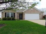 12724 Howe Road, Fishers, IN 46038