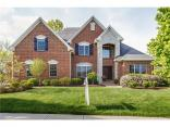 4039 Solitude Court<br />Westfield, IN 46062