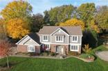 13634 Wood Mill Court, Carmel, IN 46032