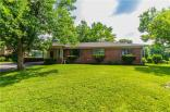 1559 Hardin Court, Plainfield, IN 46168