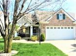 16878 Loch Circle, Noblesville, IN 46060