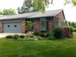8424 Swans Way, Indianapolis, IN 46260