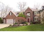 9714 Fortune Drive, Fishers, IN 46037