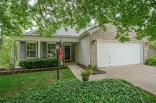 1471 Trumbull Circle, Indianapolis, IN 46234
