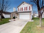 1818 Blankenship Drive, Indianapolis, IN 46217