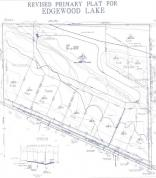 Lot 4 West 8th Street<br />Anderson, IN 46011