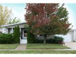 2000 Seaport Drive, Cicero, IN 46034