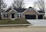1033 Arthur Court, Greenfield, IN 46140