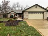 656 Bakeway Circle, Indianapolis, IN 46231
