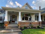1605 Hoyt Avenue, Indianapolis, IN 46203