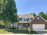 8866 Lambert Court, Fishers, IN 46038