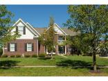 15138 New Haven Drive, Westfield, IN 46074