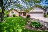 2018 Justice Drive, Greenfield, IN 46140