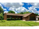 7823 Ashton Place, Fishers, IN 46038
