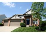 16512 Wanatah Trail, Westfield, IN 46074
