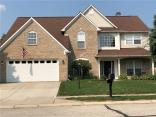 15420 E Heath Circle, Westfield, IN 46074